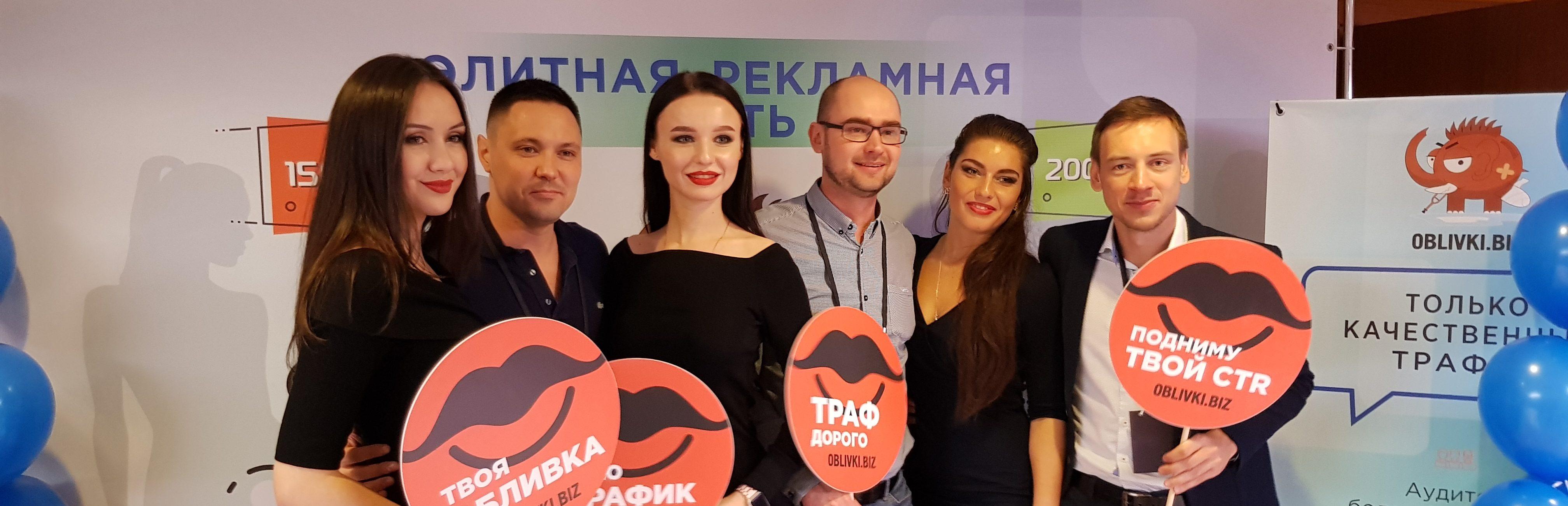 Meetup Traffic Cardinal в Санкт-Петербурге