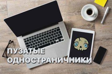 """Марафон """"Спринт"""" от Пузата"""