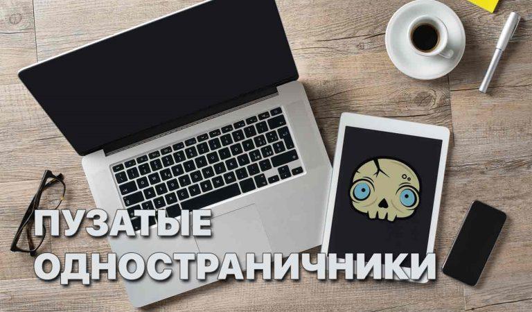 Марафон «Спринт» от Пузата, все секреты и примеры сайтов