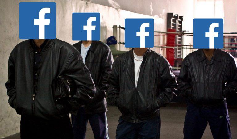Facebook меняет правила и будет выбивать долги?