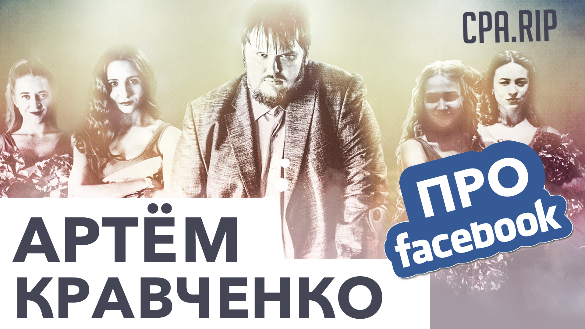 lesbi-forum-bez-privyazki-nomera