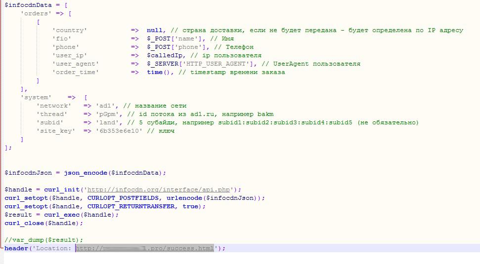 11-edit-order.jpg