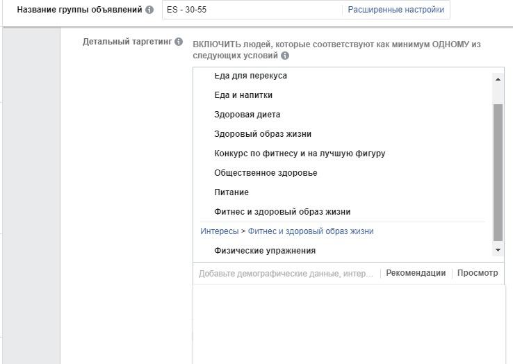29-FB-interests.jpg