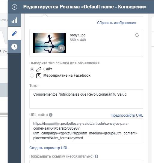 33-FB-creo.jpg