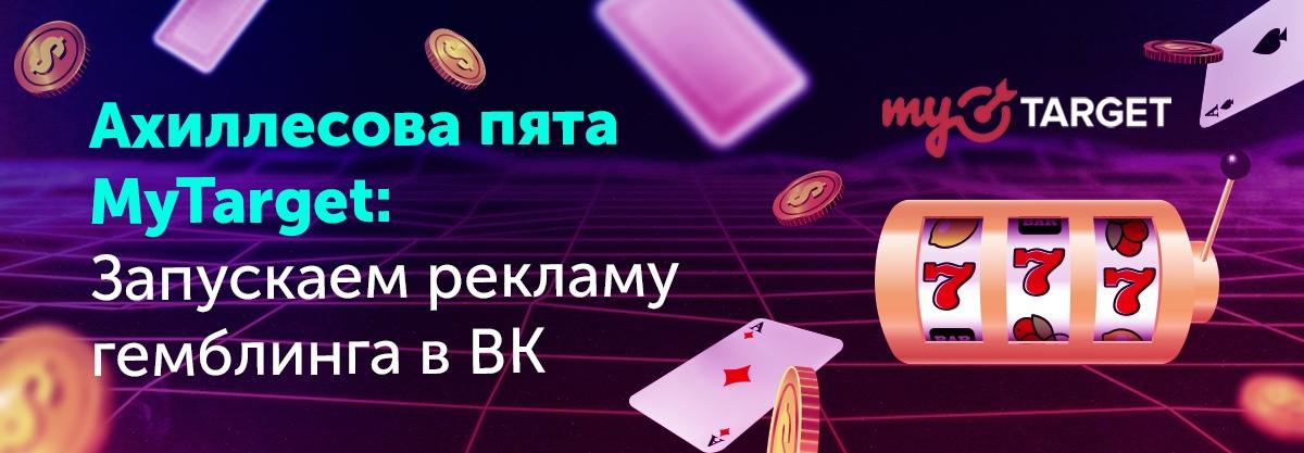 казино вулкан вк реклама