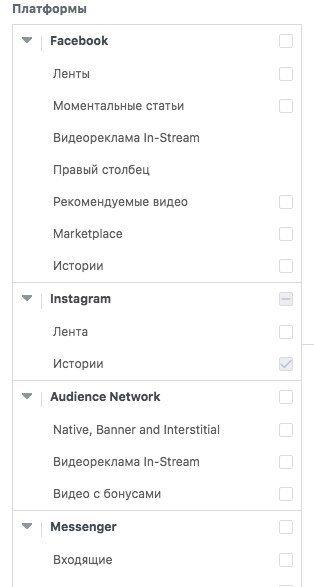 Выбор платформа