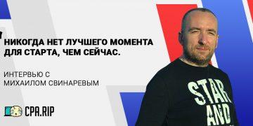 """Михаил Свинарев """"Entropia"""""""