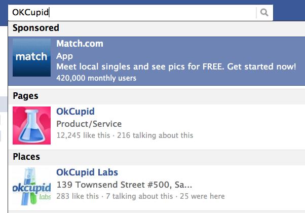 Так выглядели объявления в поиске Facebook в 2012 году