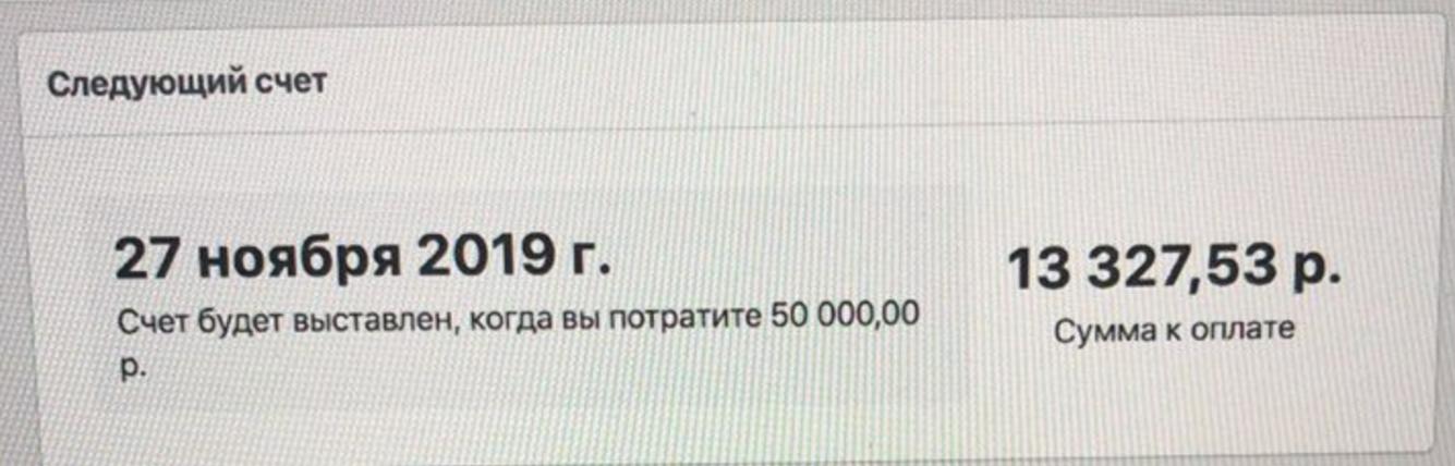 Неактивна кнопка оплаты в Facebook