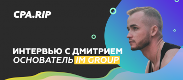 IM Group