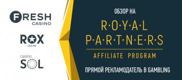 Royal Partners