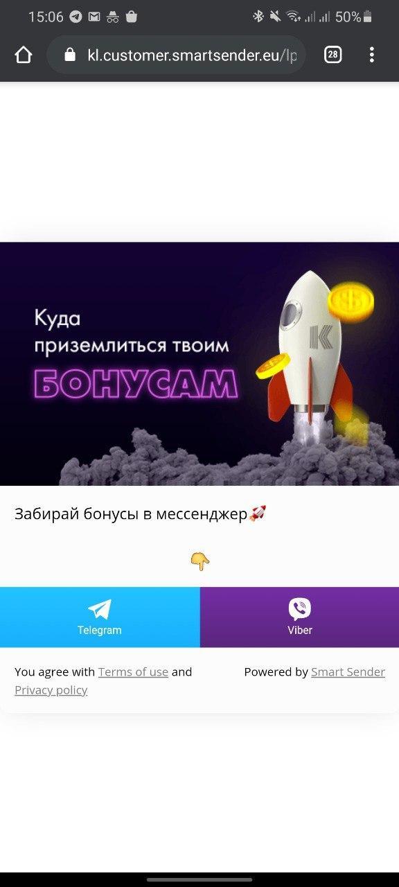 Hakvane na skype paroli betting bitcoins news night review