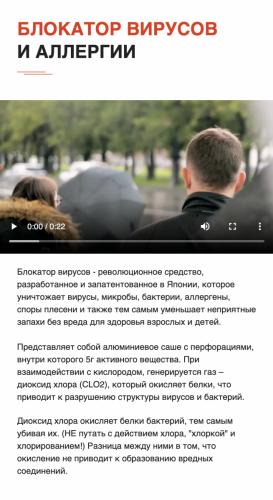 Снимок экрана 2020-04-02 в 19.56.38