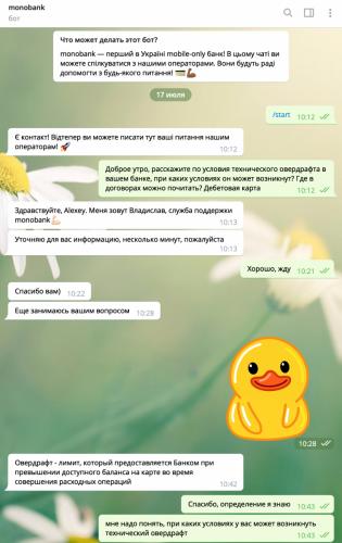 Ответ Monobank про овердрафт