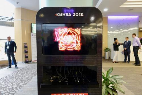 Выставочная зона Кинза 2018